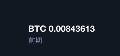 CryptoGT(クリプトGT)1月4日アフィリエイト報酬額