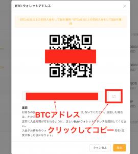 bybit入金方法2