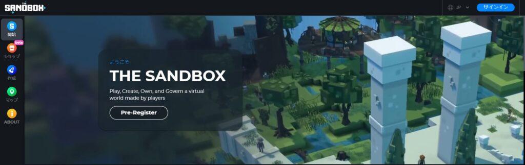 sandboxs