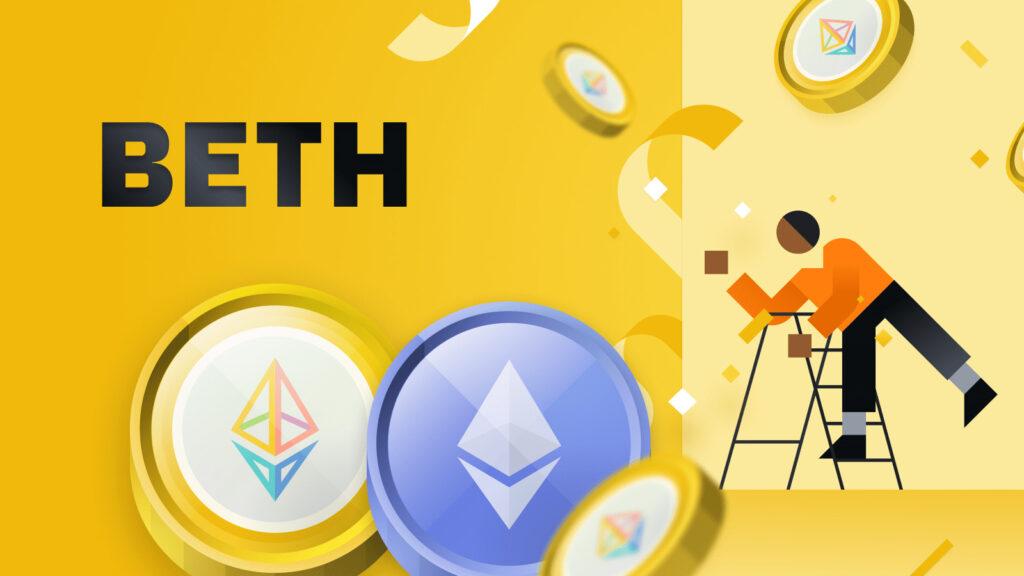 仮想通貨BETH