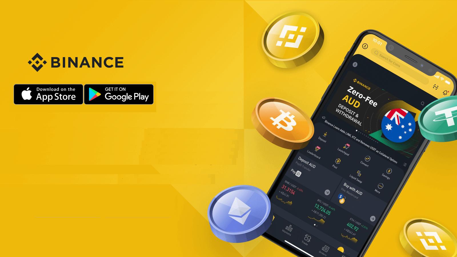 Binance(バイナンス)スマホアプリ